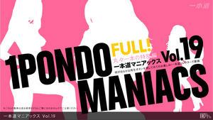 1pondo.tv: 011613_001-Otakara Joyu