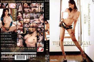 [KIRD 162]   Momoka Nishina   THE PERFECT GAL   J cup 100cm DYNAMITE BODY