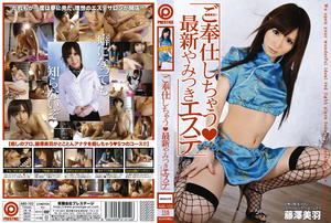 ABS-102   [DVD-ISO]